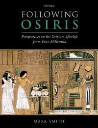 オシリス神と後世<br>Following Osiris : Perspectives on the Osirian Afterlife from Four Millenia