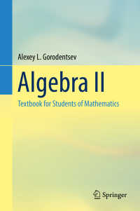 ロシア式代数学テキスト2<br>Algebra II〈1st ed. 2017〉 : Textbook for Students of Mathematics