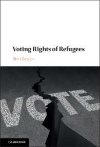 難民の投票権<br>Voting Rights of Refugees