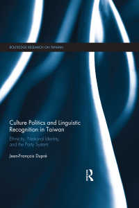 台湾における先住民言語再建の文化政治学<br>Culture Politics and Linguistic Recognition in Taiwan : Ethnicity, National Identity, and the Party System