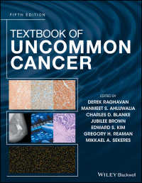 稀な癌テキスト(第5版)<br>Textbook of Uncommon Cancer〈Fifth Edition〉(5)
