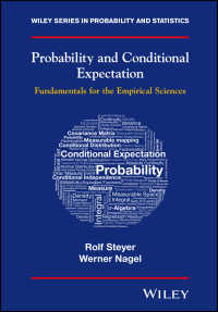 確率と条件付き期待値:実験科学のための基礎<br>Probability and Conditional Expectation : Fundamentals for the Empirical Sciences