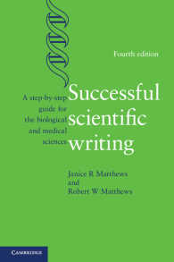 生物・医学分野の成功する科学論文の書き方(第4版)<br>Successful Scientific Writing : A Step-by-Step Guide for the Biological and Medical Sciences(4)