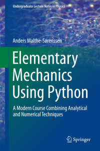 Pythonによる基礎力学(テキスト)<br>Elementary Mechanics Using Python〈2015〉 : A Modern Course Combining Analytical and Numerical Techniques