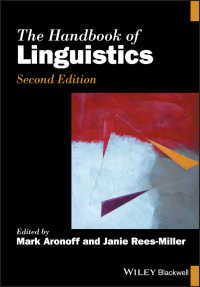 言語学ハンドブック(第2版)<br>The Handbook of Linguistics, Second Edition(2)