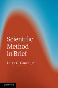 科学的方法要説<br>Scientific Method in Brief