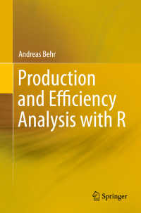 Rによる生産・効率性分析(テキスト)<br>Production and Efficiency Analysis with R〈1st ed. 2015〉