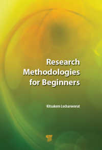科学技術研究法入門<br>Research Methodologies for Beginners