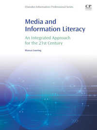 メディア・情報リテラシー:21世紀の統合的アプローチ<br>Media and Information Literacy : An Integrated Approach for the 21st Century