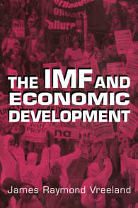 IMFと経済発展<br>The IMF and Economic Development