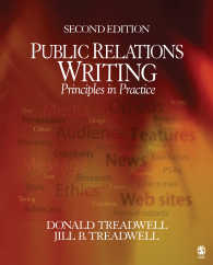 PRの作法:実践原理(第2版)<br>Public Relations Writing : Principles in Practice(Second Edition)