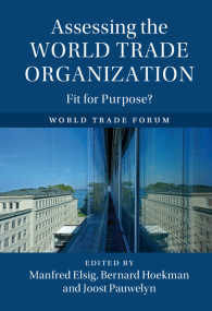 WTOの評価<br>Assessing the World Trade Organization : Fit for Purpose?