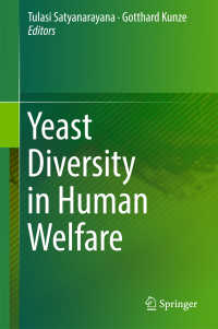 酵母の多様性と人間の福利<br>Yeast Diversity in Human Welfare〈1st ed. 2017〉