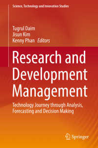 R&D管理<br>Research and Development Management〈1st ed. 2017〉 : Technology Journey through Analysis, Forecasting and Decision Making