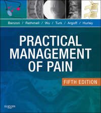 疼痛の実践管理(第5版)<br>Practical Management of Pain E-Book(5)