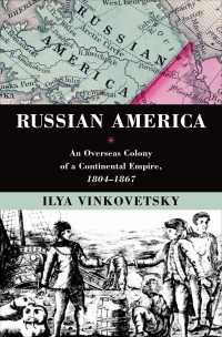 ロシアのアラスカ植民<br>Russian America : An Overseas Colony of a Continental Empire, 1804-1867