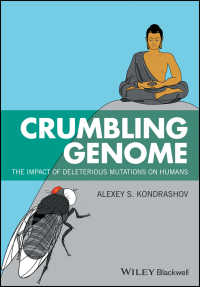 有害突然変異の人体への影響<br>Crumbling Genome : The Impact of Deleterious Mutations on Humans