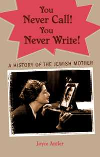 ユダヤ人の母親像の歴史<br>You Never Call! You Never Write! : A History of the Jewish Mother