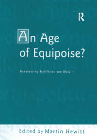ヴィクトリア朝中期の再評価<br>An Age of Equipoise?  Reassessing mid-Victorian Britain