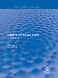 中世ユダヤ文明百科事典(復刊)<br>Routledge Revivals: Medieval Jewish Civilization (2003) : An Encyclopedia