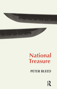国宝<br>National Treasure