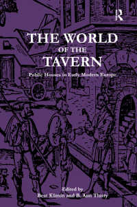 近代初期ヨーロッパのパブ<br>The World of the Tavern : Public Houses in Early Modern Europe