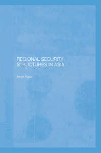 アジア地域安全保障の構造<br>Regional Security Structures in Asia