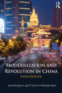 中国の近代化と革命(第5版)<br>Modernization and Revolution in China(5 NED)