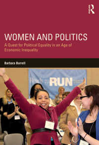 女性と政治<br>Women and Politics : A Quest for Political Equality in an Age of Economic Inequality