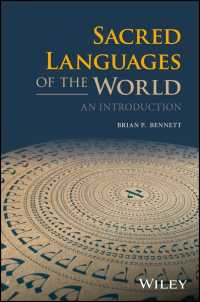 世界の聖なる言語入門<br>Sacred Languages of the World : An Introduction