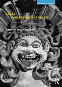 古代の味覚<br>Taste and the Ancient Senses