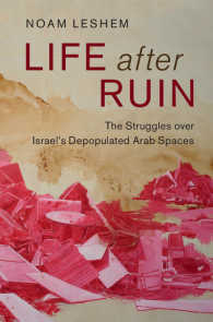 イスラエル/パレスチナにおけるアラブ的空間<br>Life after Ruin : The Struggles over Israel's Depopulated Arab Spaces