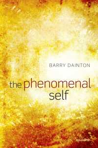現象的自己<br>The Phenomenal Self
