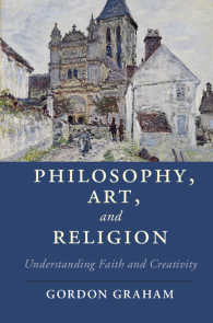哲学・芸術・宗教の関係を考える<br>Philosophy, Art, and Religion : Understanding Faith and Creativity