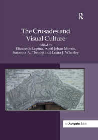 十字軍と視覚文化<br>The Crusades and Visual Culture