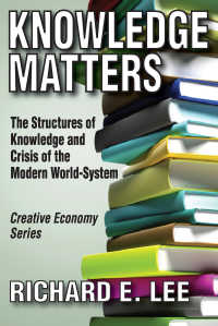 知の構造と近代世界システムの危機<br>Knowledge Matters : The Structures of Knowledge and Crisis of the Modern World-System
