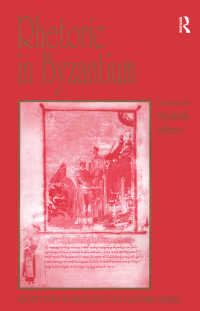 ビザンティン帝国の修辞学<br>Rhetoric in Byzantium : &amp;quot;Papers from the Thirty-fifth Spring Symposium of Byzantine Studies, Exeter College, University of Oxford, March 2001