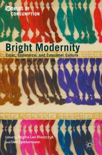 色彩と消費文化史<br>Bright Modernity〈1st ed. 2017〉 : Color, Commerce, and Consumer Culture