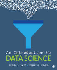 データサイエンス入門<br>An Introduction to Data Science(First Edition)