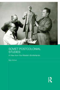 旧ソ連のポストコロニアル研究<br>Soviet Postcolonial Studies : A View from the Western Borderlands