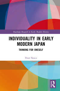 近世日本における個<br>Individuality in Early Modern Japan : Thinking for Oneself