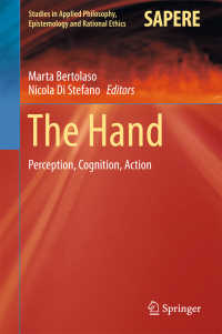 手:知覚・認知・行為<br>The Hand〈1st ed. 2017〉 : Perception, Cognition, Action