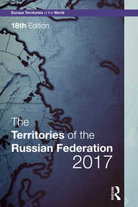 ロシア連邦地域調査(2017年版)<br>The Territories of the Russian Federation 2017(18)
