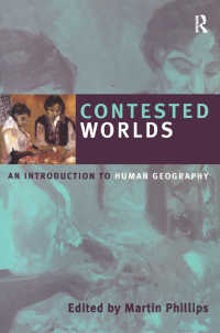 人文地理学入門<br>Contested Worlds : An Introduction to Human Geography