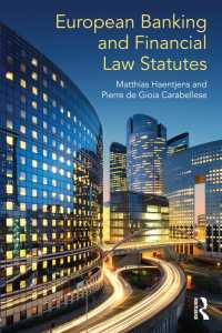 ヨーロッパの銀行・金融法:法令集<br>European Banking and Financial Law Statutes