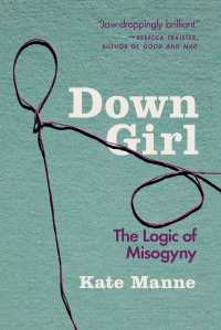 ミソジニーの論理<br>Down Girl : The Logic of Misogyny