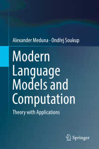 最新言語モデルと計算:理論と応用<br>Modern Language Models and Computation〈1st ed. 2017〉 : Theory with Applications