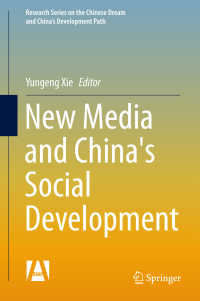 ニューメディアと中国の社会開発<br>New Media and China's Social Development〈1st ed. 2017〉