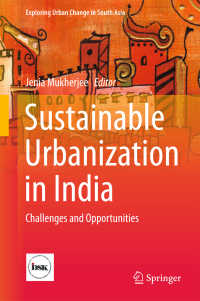 インドにおける持続可能な都市化:課題と機会<br>Sustainable Urbanization in India〈1st ed. 2018〉 : Challenges and Opportunities