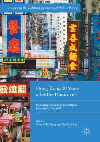 返還20年後の香港:新たな社会的・制度的問題<br>Hong Kong 20 Years after the Handover〈1st ed. 2018〉 : Emerging Social and Institutional Fractures After 1997